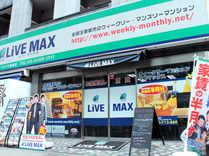 新宿2丁目仲通り入り口の、元ラシントンパレス信号向かいの新築マンションにLIVE・MAX(リブ・マックス)の営業所ができた